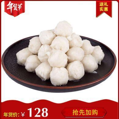 崇鲜墨鱼丸子肉丸子250g/包*5包火锅食材