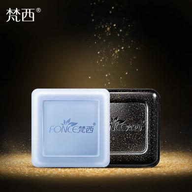 【兩盒裝】梵西除螨皂硫磺殺菌全身背面部深層清潔男士去螨蟲洗臉香皂女正品
