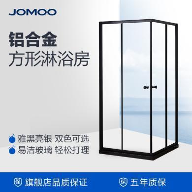 九牧整體淋浴房隔斷干濕分離一體式鋼化玻璃淋浴房M5E11銀色黑色