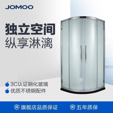 九牧淋浴房整体淋浴房一体式拉手玻璃门把锁M3861-0A01-JMD
