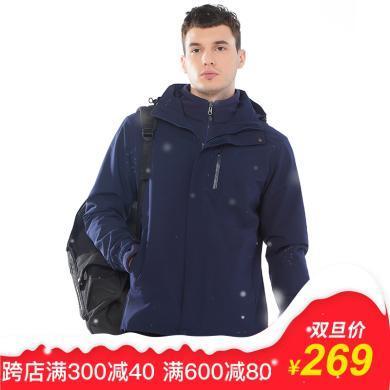 TECTOP/探拓 户外冲锋衣三合一两件套可拆卸保暖登山服防风衣男款