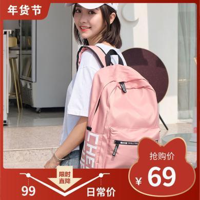 香炫兒(XIASUAR)雙肩包女新款防潑水學生雙肩背包大學生旅游背包旅行電腦包小學中學生書包-0343