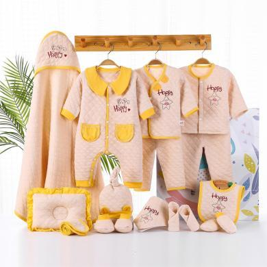 班杰威爾全棉嬰兒衣服新生兒彩棉禮盒套裝男女寶寶用品送禮大禮包