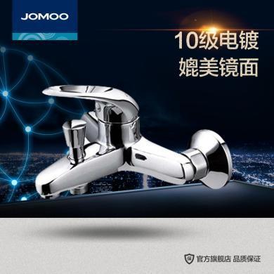 JOMOO九牧 淋浴花洒龙头 淋浴水龙头 淋浴器3577-050/1C-1