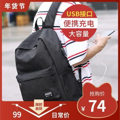 香炫兒雙肩包男 USB充電多功能大容量休閑電腦背包韓版潮時尚學生書包女