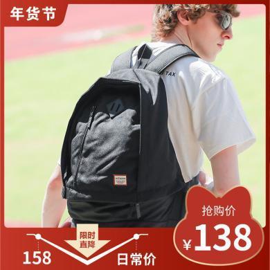 香炫兒(XIASUAR)運動休閑雙背包籃球包足球包旅行包學生書包男款背包獨立鞋袋籃球收納袋運動背包3027
