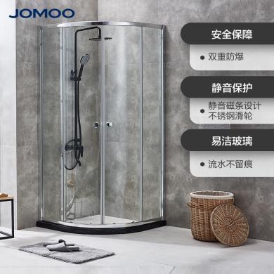 九牧淋浴房整体浴室隔断干湿分离浴室一体式拉手M3E11