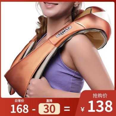 桔子(orange)按摩器揉捏披肩GO-818R颈?#23548;?#37096;背部颈肩乐 ?#23548;伊接?>                                 </a>                             </div>                         <div class=