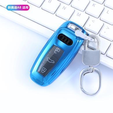 亲蓝 汽车钥匙包护套适用于奥迪A8全包钥匙包透明软胶按键