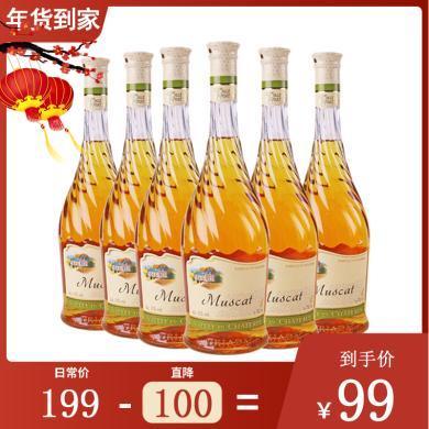 原瓶進口紅酒 萬德古堡慕斯卡甜白葡萄酒原瓶進口750mlX6 整箱裝