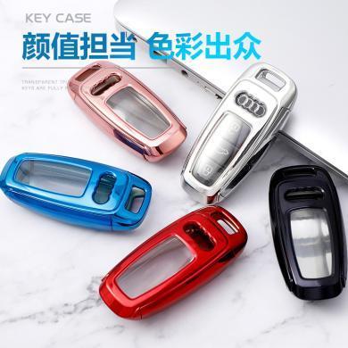 亲蓝 适用于新奥迪A8汽车钥匙包全包透明按键tpu新款车钥匙套