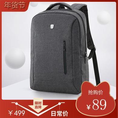 瑞動(SWISSMOBILITY) 雙肩包男女休閑旅行包電腦背包大中學生大容量休閑書包MT-5918 灰色