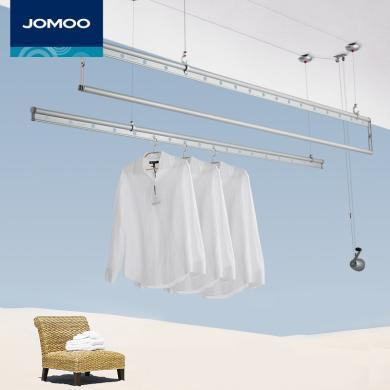 JOMOO九牧升級手搖升降收縮三桿陽臺晾衣架戶外晾衣曬被神器LM002(包安裝)