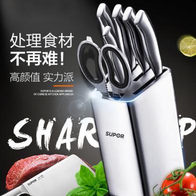 苏泊尔刀具不锈钢七件套 厨房刀具套装厨房多用刀家用菜刀