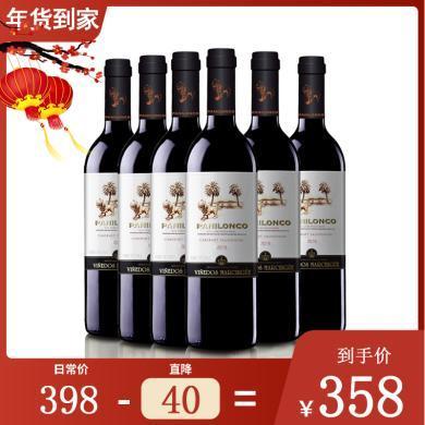 【1月20日前订单可发货】红酒酒庄直供 原瓶进口红酒 智利雄狮赤霞珠干红葡萄酒 2018年 750ml*6 整箱装 年货