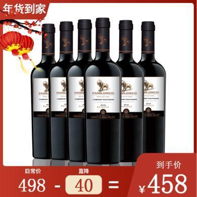 【1月20日前订单可发货】红酒酒庄直供 智利雄狮珍藏赤霞珠干红葡萄酒 2018年 原装原瓶进口 750ml*6 整箱装 年货