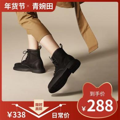青婉田秋冬季短靴女复古英伦马丁靴厚底女靴春秋帅气单靴机车鞋女S17DX0590(个别预售20天)