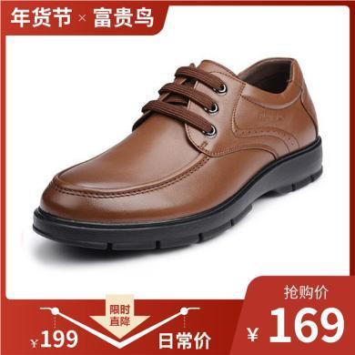 富贵鸟(FUGUINIAO)男士皮鞋头层牛皮商务休闲?#34892;?#33298;适系带鞋子男 A603002
