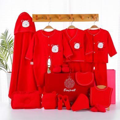 班杰威爾純棉大紅色寶寶禮盒新年紅色拜年服新生兒內衣套裝初生滿月嬰兒衣服
