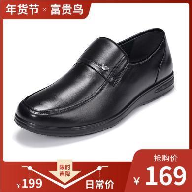 富贵鸟皮鞋男士皮鞋商务?#34892;?头层牛皮套脚?#34892;?S406032