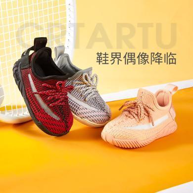 卡特兔兒童椰子鞋 男童鞋子2019新款秋款寶寶網鞋學步女童運動鞋