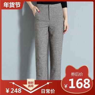 酷比兔 精纺羊毛针织休闲裤女长裤2019秋冬新款显瘦铅笔裤    97826