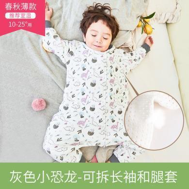 KK树宝宝睡袋儿童四季通用款防踢被分腿秋冬款中大童纯棉小孩加厚婴儿    KQ19164