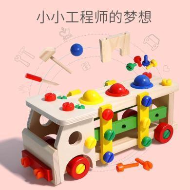 兒童拆裝玩具男孩益智可拆卸螺絲刀組裝玩具車寶寶幼兒園2-3-4歲