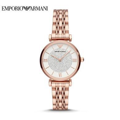 【支持購物卡】E0MPORIO ARMANI阿瑪尼手表女時尚石英表 新款時尚滿天星鋼帶石英女腕表 AR11244