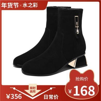 水之彩2019新款中筒靴女秋冬高跟磨砂马丁靴中跟粗跟短靴裸靴女靴子S/3709