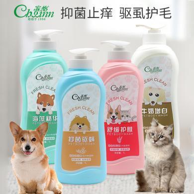 宠怡狗狗沐浴露宠物洗澡用品抑菌香波幼犬小猫咪泰迪金毛洗发水1L