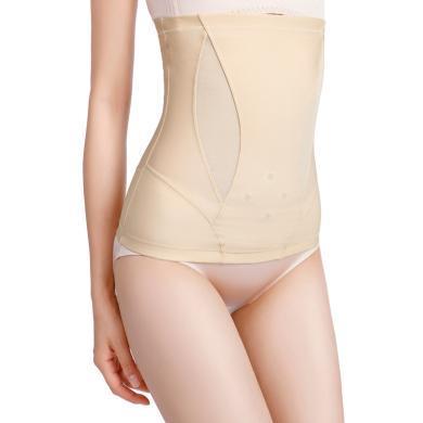 摩登孕媽 火山能量石產后收腹帶新款塑身護腰定型美體束縛帶女