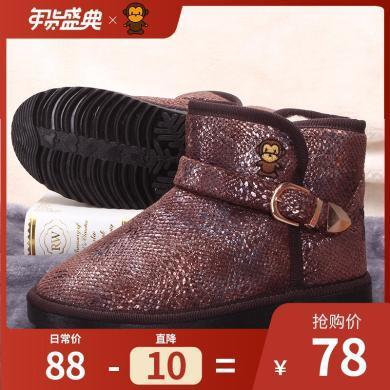 100KM猩猩猴 雪地靴女鞋羊毛一体学生百搭平底加厚防滑圆头棉鞋冬鞋潮