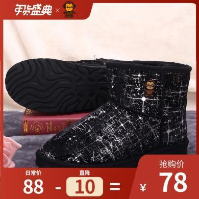 猩猩猴2019冬新款雪地靴女圆头平跟休闲简约女靴