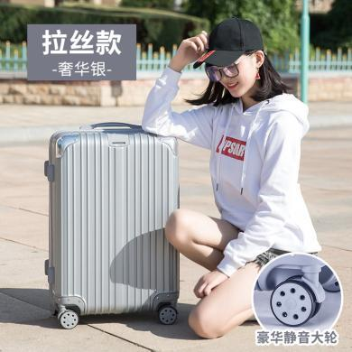 搭歌 行李箱包萬向輪皮箱 abs+pc拉桿箱男女通用旅行箱包  GT770
