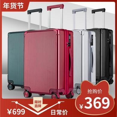 瑞士军刀(SWISSGEAR) 拉杆箱万向轮男女行李箱商务出差青年登机旅行箱SA-3820拉链款