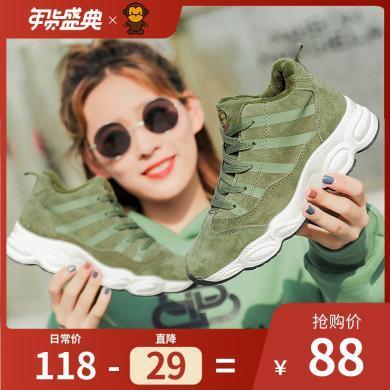 100KM猩猩猴 女鞋高帮运动棉鞋女冬季保暖加绒鞋子女新款韩版百搭
