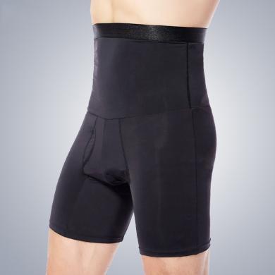 摩登孕媽 新款大碼男士內褲冰絲收腹提臀束縛褲收肚子塑身褲平腳褲防卷邊防滑