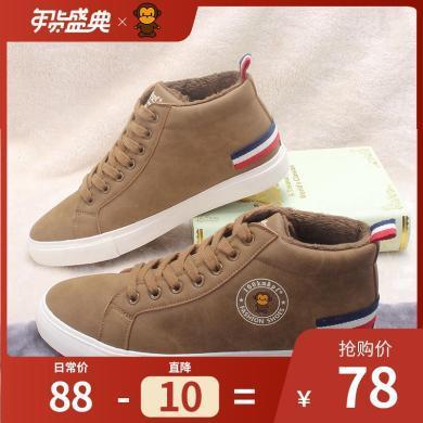 100KM猩猩猴 新款男士高幫男板鞋運動休閑鞋韓版冬季加絨保暖棉鞋潮鞋