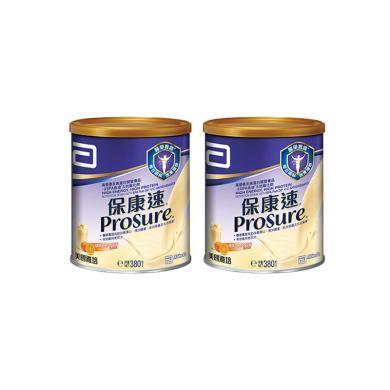 【正品】雅培保康速香港保康素醫療病人專用營養粉香橙味2罐禮盒 保質期至:2021-11-29