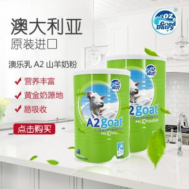 临期特价:2020年7月山羊奶粉优惠装(2罐)澳洲OZ Gooddairy 山羊奶粉400克/罐(绿罐)