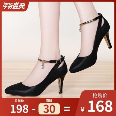 金絲兔韓版春季粗跟單鞋女新款尖頭中跟女鞋子時尚百搭一字扣高跟鞋