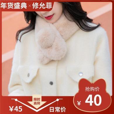 秋冬仿獺兔毛圍巾女 韓版百搭毛絨加厚保暖圍脖SK1A10001