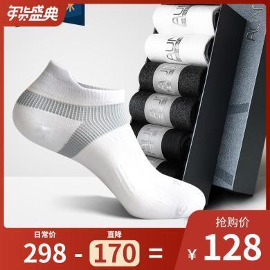 AUN防臭袜子男秋季四季浅口船袜男纯棉袜抗菌袜透气袜运动短袜男-DW109
