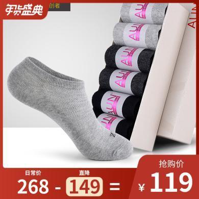 6雙裝AUN船襪女 女士透氣淺口 春夏季運動純色短襪棉襪休閑女襪抗菌防臭