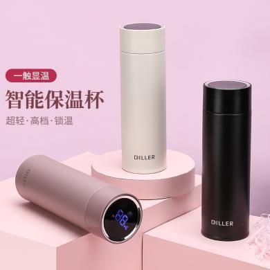 Diller LED感溫觸摸顯溫杯 提醒喝水 316不銹鋼創意智能保溫杯