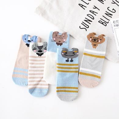 ocsco 5雙裝兒童襪子春季新款卡通圖案立體襪可愛寶寶襪百搭中筒襪童襪