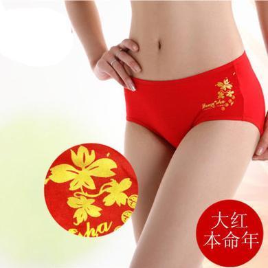 【4条装】浪莎内裤红色本命年女士内裤低腰内裤女木纤维透气红内裤ES1062