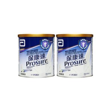 【正品】雅培保康速香港保康素醫療病人專用營養粉香草味2罐禮盒 保質期至:2021-02-25