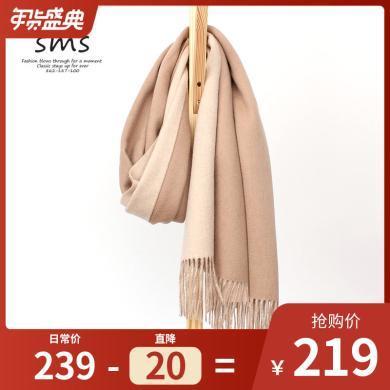 SMS羊絨圍巾披肩加長加厚雙色雙面秋冬季女士保暖流蘇羊毛大圍巾